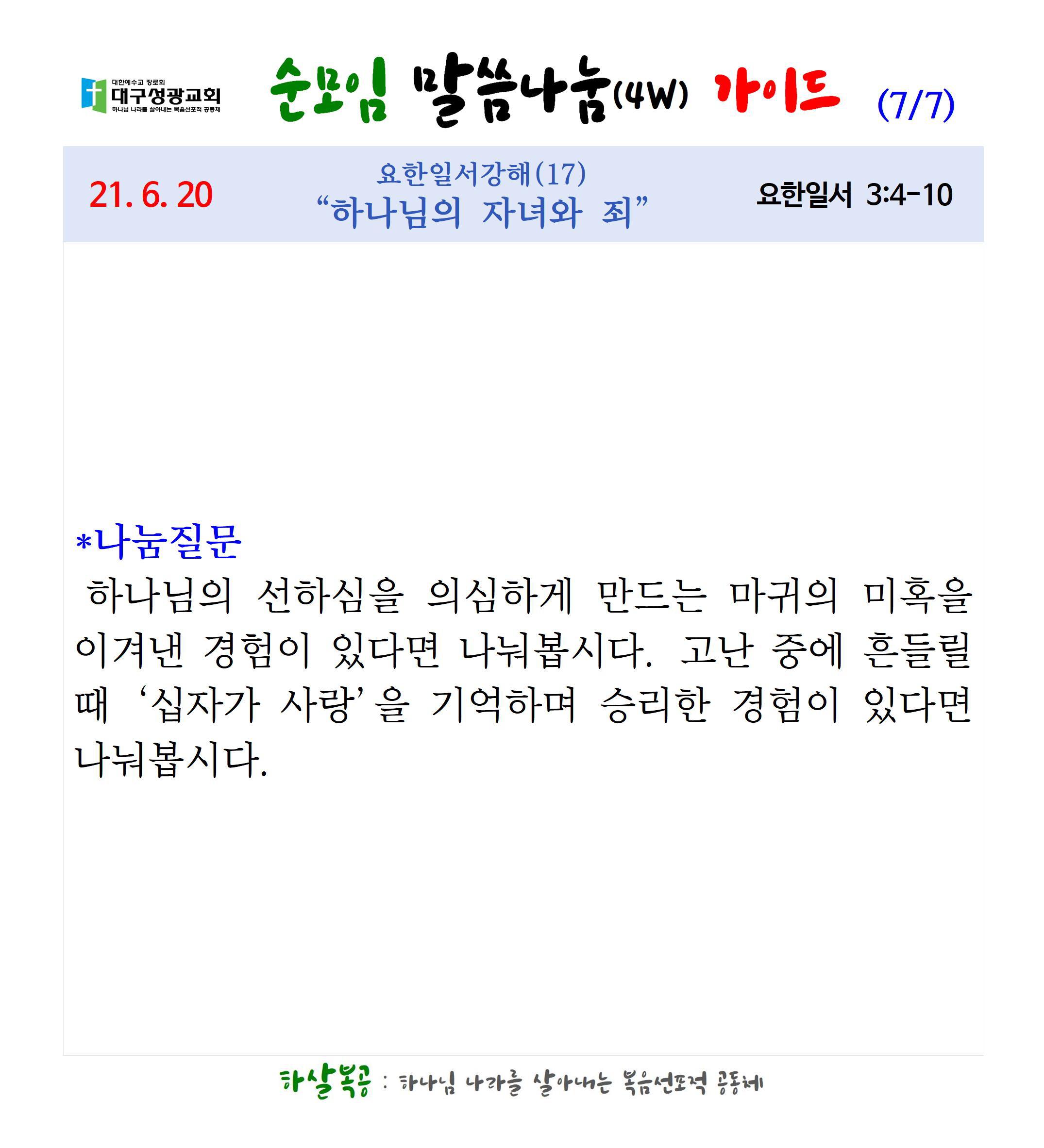 RE_guide007.jpg