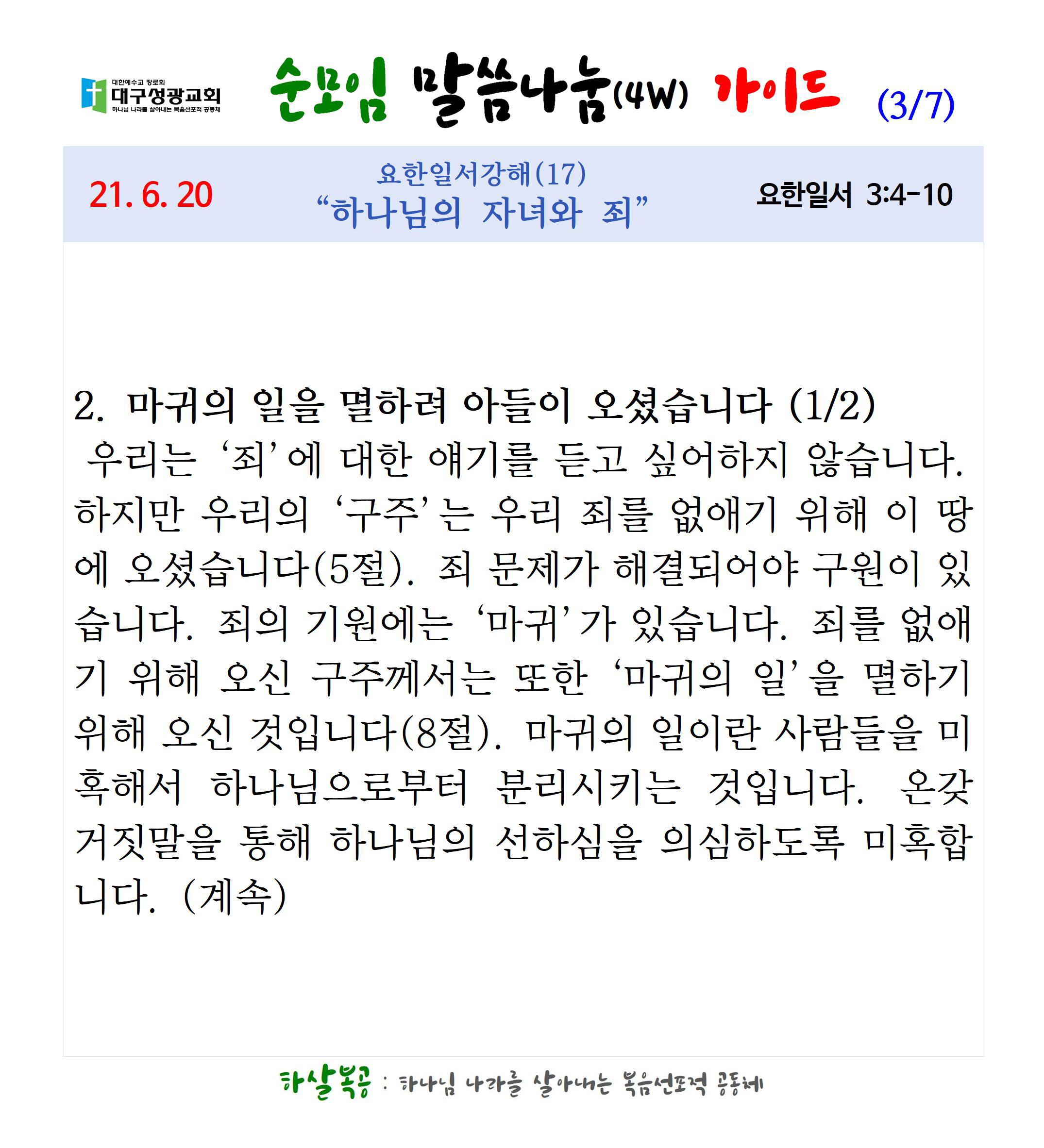 RE_guide003.jpg