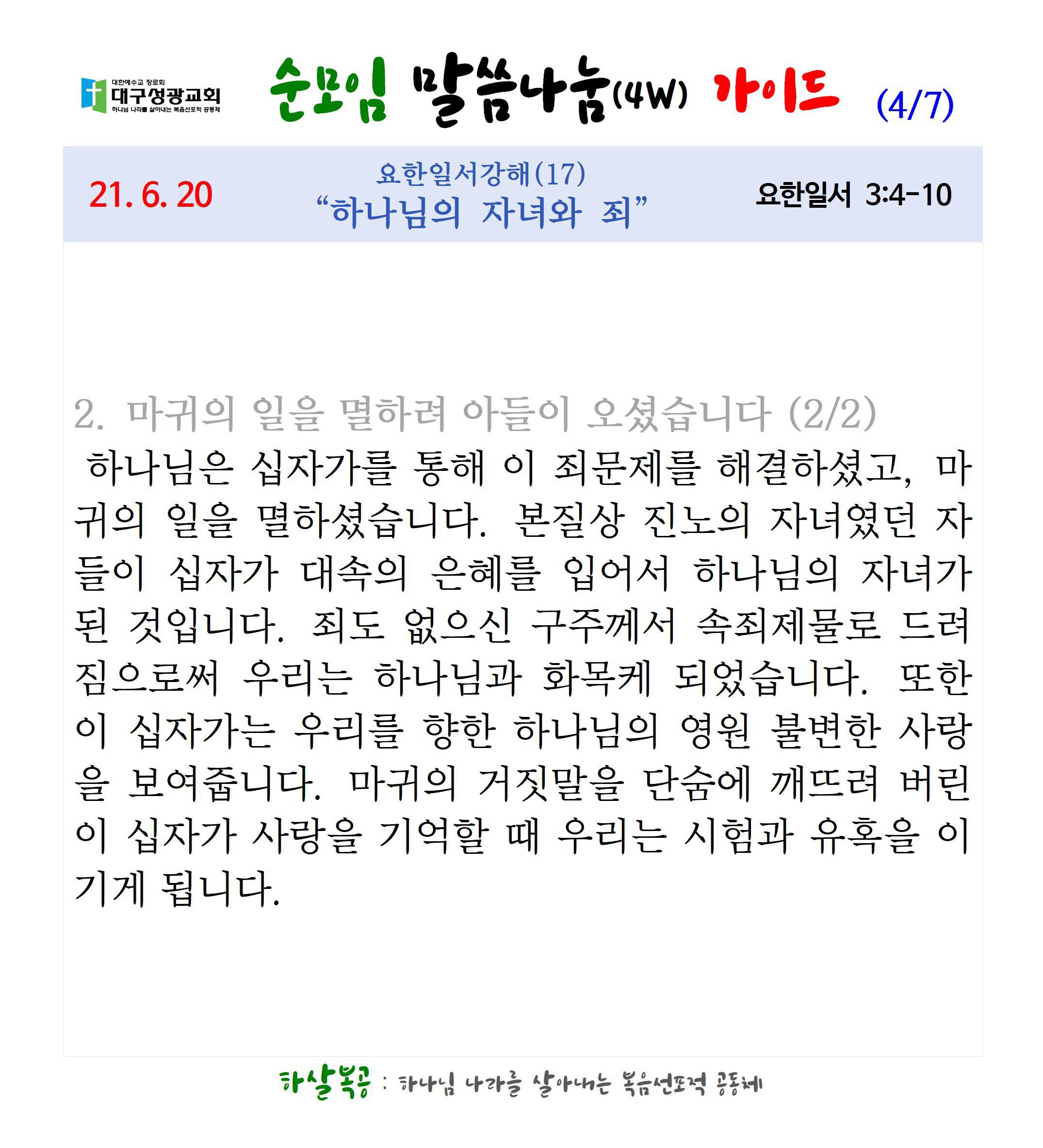 RE_guide004.jpg