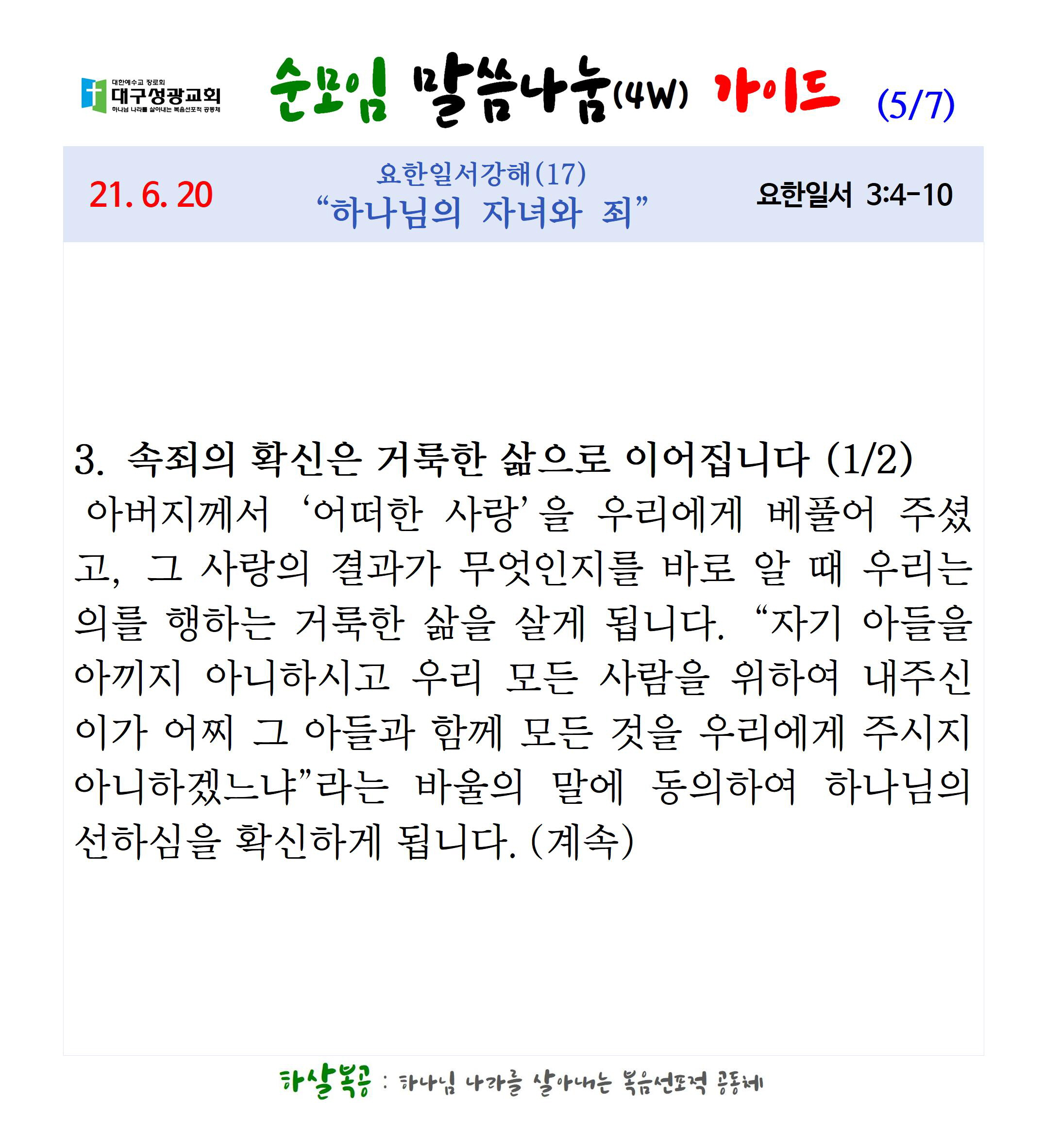 RE_guide005.jpg